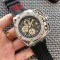 2017 男性用腕時計 オーデマ ピゲ AUDEMARS PIGUET 多色可選 絶対オススメ?