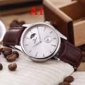 最安値2017 オメガ OMEGA 4色可選 人気新品★超特価★ 男性用腕時計 自動巻き ムーブメント