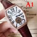 是非でも欲しい 男性用腕時計 オンラインストア FRANCK MULLER フランクミュラー2018新品セール 多色選択可 抜群の着心地