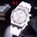 激安大特価新品エレガント腕時計洗練されたデザインカラー豊富男性用AUDEMARS PIGUETオーデマピゲ コピー