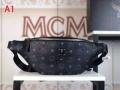 2019秋冬の必需品 エムシーエム MCM ショルダーバッグ 3色可選 季節を感じた秋冬ファッション