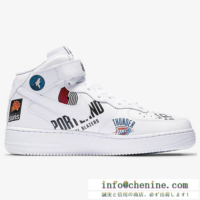 スニーカー2色可選2018最新入荷 supreme x nba x nike air force 1 af1