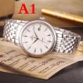 オメガ OMEGA 男性用腕時計 多色可選 2017 ミネラル水晶ガラス 海外セレブ愛用