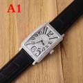 セレブ風 スイス輸入クオーツムーブメント 多色可選 フランクミュラー FRANCK MULLER 2017女性用腕時計