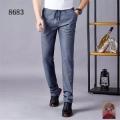 セレブや芸能人からも愛用 デニムパンツ 2019人気新色が登場 アルマーニ ARMANI 3色可選 夏に爆発的な人気