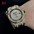 オーデマピゲ コピーAUDEMARS PIGUET激安大特価安いカッコ良いスタイル腕時計キラキラオシャレ度アップメンズ