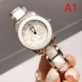 3色選択可 2019年秋冬最新のトレンド ふんわりまとって暖かお洒落 シャネル CHANEL 腕時計